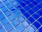 内外墙 泳池玻璃水晶马赛克厂家直销,质量价格优势