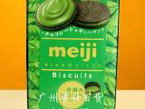 日本零食明治巧克力抹茶曲奇夹心饼干6枚入99g进口食品休闲51%
