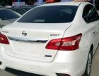 日产轩逸2016款 1.6XL CVT 尊享版 性价比高、车况好