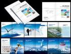 壶镇专业书刊,报纸,杂志,包装盒排版设计