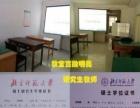 宣化金盾小区中小学英语培训学习班