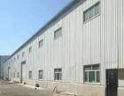 米东区工业园3000平米厂房租售