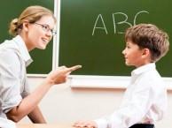 南通儿童英语培训机构推荐 南通沃尔得英语