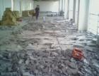 武汉鲁巷电信小区室内拆除厂房拆除办公室装修拆除砸墙清运多少钱