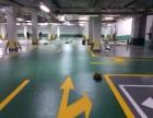 永州工厂地面起砂/起尘处理 高浓缩JL-001地坪处理剂