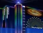 楼顶大型LED点阵字,亮化工程大型招牌已是