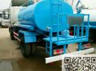 新疆吐鲁番半封闭式洒水车一辆多少钱/质量上乘面议
