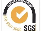 常州SGS检测ROHS检测