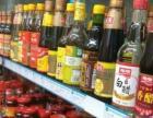 棠东 黄金转角位旺铺 盈利中超市急转 做生意首先地