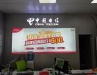 深圳电信宽带电话预约上门办理 全深圳免费报装