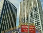 小井 下元公园时代城 写字楼 55平米