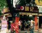 广州老品牌餐饮店加盟,早餐店,粥粉面饭,炖汤,拉肠