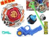 奥迪双钻陀螺玩具战斗王飓风战魂2 竞技系列 雷霆怒刀614302