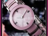 火爆款式   高档粉色陶瓷女式手表  厂价直销 欢迎订购