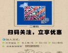 泰安凤天路 防水补漏 专业化 标准化 配套化的服务公司