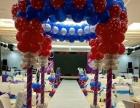 开业气模小丑魔术泡泡秀表演婚礼百日宴儿童生日派对策划布置