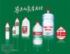 南京纯净水送水电话