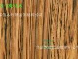 678-3斑马木木纹纸 石纹纸 立体强化纸 宝丽纸 PU纸 家具