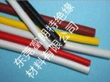 硅树脂纤维管自熄管哪家好东莞富朗特提供优质绝缘套管