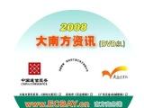 照明公司VI手册电子目录 数据CD-RO
