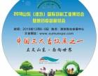 2018山东(潍坊)国际饲料工业博览会