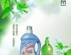 柴油车车用尿素生产设备国标产品生产防冻液玻璃水生产