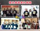 郑州少儿阅读培训的加盟项目有什么市场前景吗