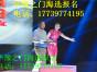 河南电视台华豫之门海选鉴定一件多少钱郑州华豫之门鉴定流程