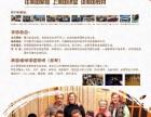 华洲咨询服务中心 美国插班寄宿夏令营