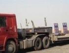桂林到韶关物流专线货运专线