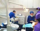 杭州牙齿矫正