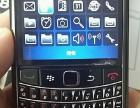 黑莓9650联通3G版