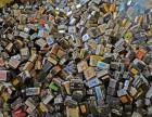 松江区废旧铅酸电池回收公司-现阶段废电池收购价格行情