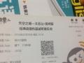 久石让•宫崎骏10月14日大剧院音乐会