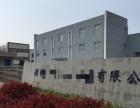 洪泽开发区 厂房 1100平米 至2200平米