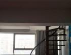 易俗河凯旋国际广场豪华装修写字楼 360平米