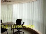 北京卷帘窗帘窗帘定做安装,窗帘卷帘办公窗帘卷式窗帘