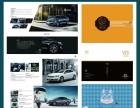 广告类平面设计,商业策划展览,宣传片微电影制作