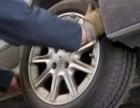 烟台流动补胎,拖车,快修,脱困,送油,高速拖车