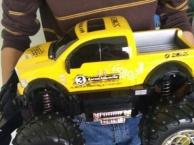 儿童玩具遥控汽车