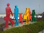 秦皇岛不锈钢雕塑造型施工厂家,水泥雕塑施工厂家