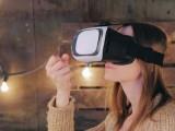 山东VR虚拟现实/AR增强现实制作公司鼎炫科技