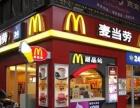 中山门临街主干道可餐饮,地段繁华居民集中临近地铁站