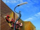 庭院灯 太阳能 路灯 草坪灯 LED路灯 景观灯厂家