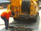 上海化粪池清理 吸污 抽粪 高压清洗管道