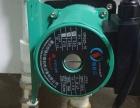 专业安装地暖循环泵!专业解决地暖不热等疑难杂症