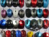 厂家直销 联想有线鼠标 联想鼠标台式机、笔记本鼠标 USB鼠标