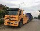 南宁市汽车救援拖车,本公司有太小拖车,平板拖车,随车吊拖车