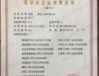 深圳房建机电市政总包工13项资质特惠转让