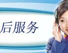 阜阳三洋 荣事达 小天鹅洗衣机维修中心